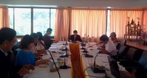 ประชุมรายงานสรุปผลการดำเนินงานตามแผนปฏิบัติราชการ