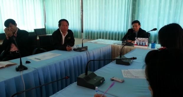 ประชุมสรุปการประเมินผลการปฏิบัติงานของลูกจ้างชั่วคราว สพป.อุดรธานี เขต 4