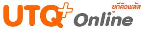 UTQ Online