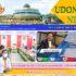 ดร.ปัญญารัฐฎน์  จันทร์กอง ผอ.สพป.อุดรธานี เขต 4 เข้าร่วมประชุม ผู้อำนวยการสำนักงานเขตพื้นที่การศึกษาทั่วประเทศ ผ่านระบบ Conference