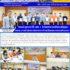 สพป.อุดรธานี เขต 4 ร่วมลงนามพันธะสัญญา (MOU) การดำเนินงาานโครงการโรงเรียนสุขภาพระดับเพชร